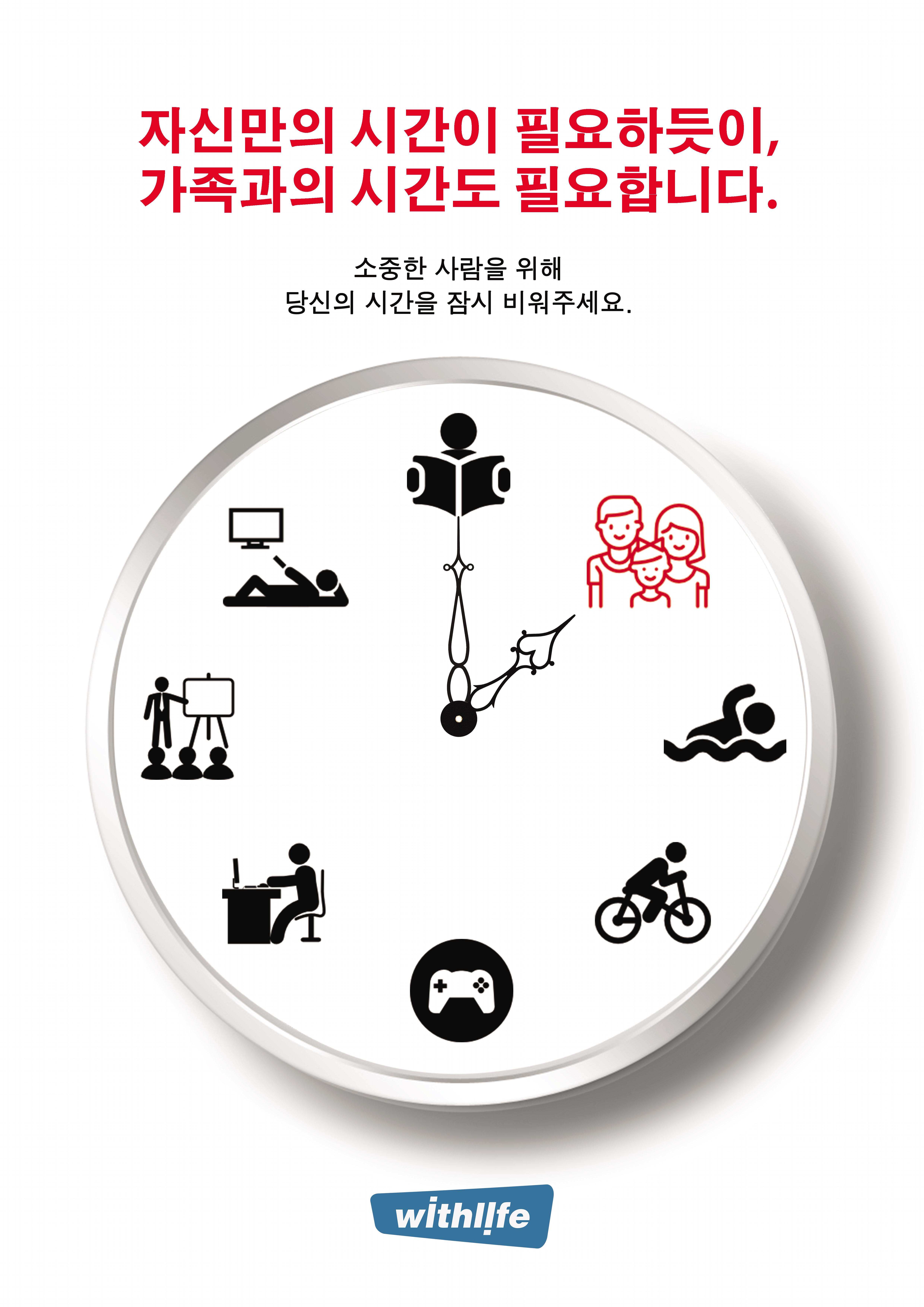 포맷변환_박경식 위드라이프 완성본.jpg