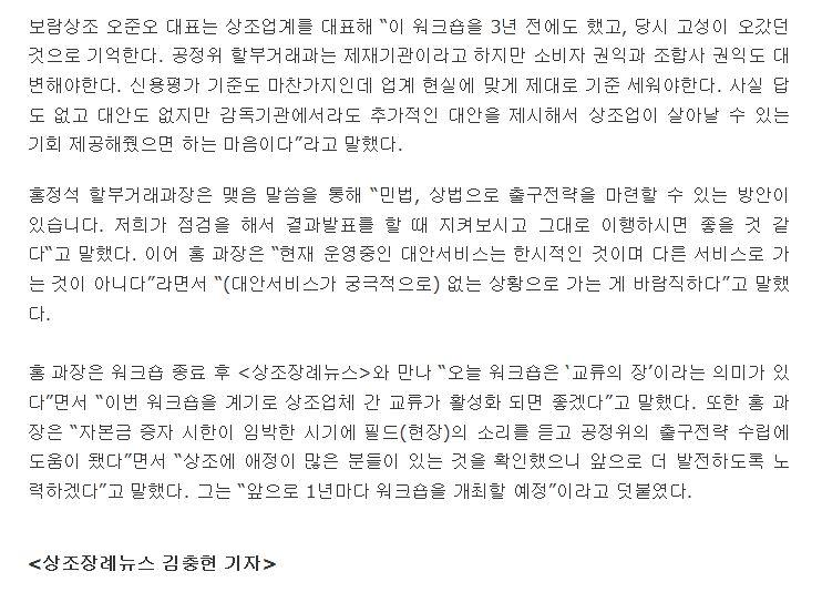 상조뉴스7.JPG