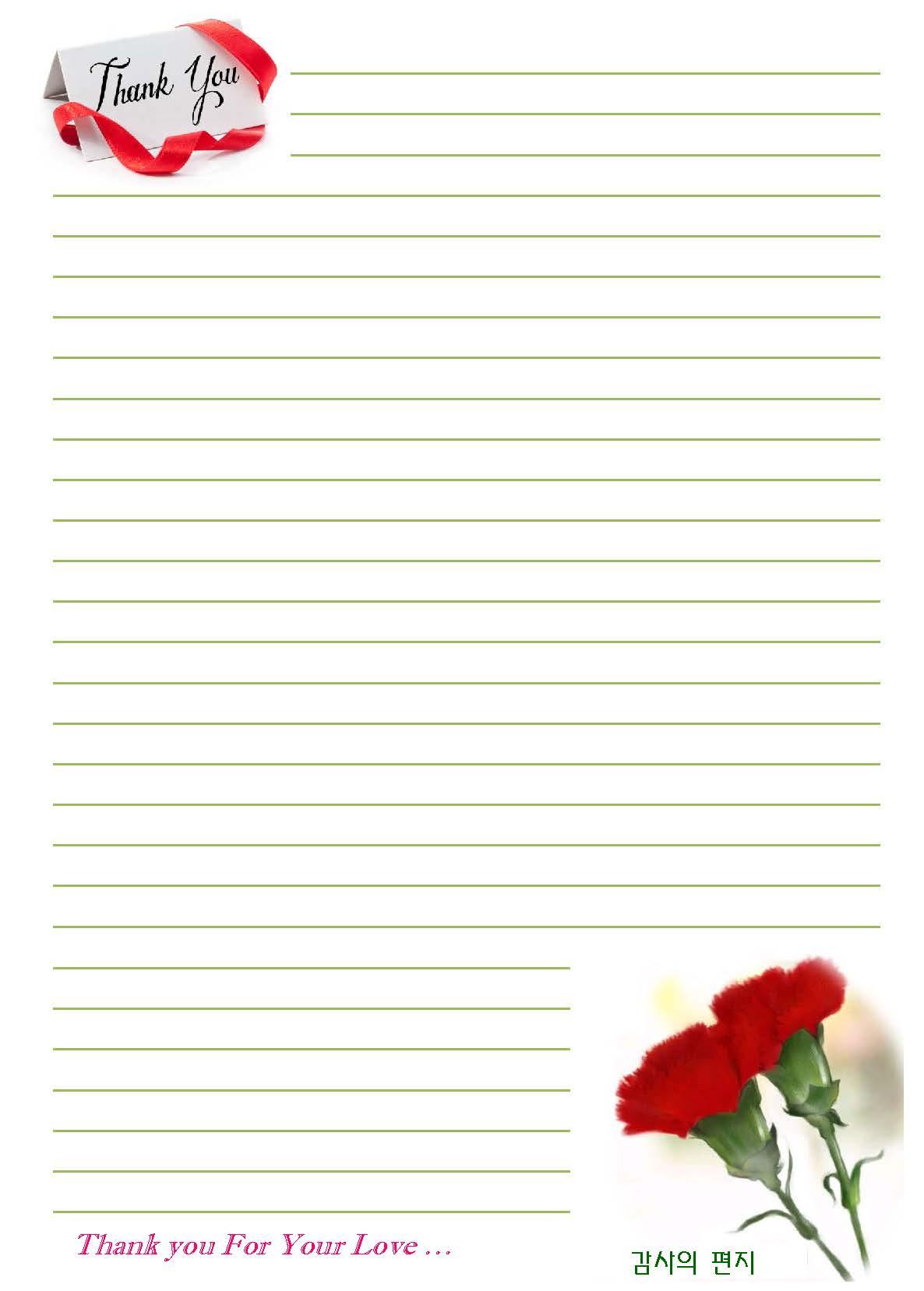 감사의 편지지_Page_1.jpg