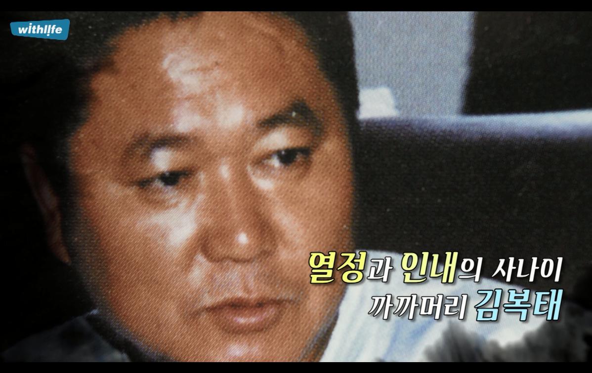영상자서전_김복태회장.PNG